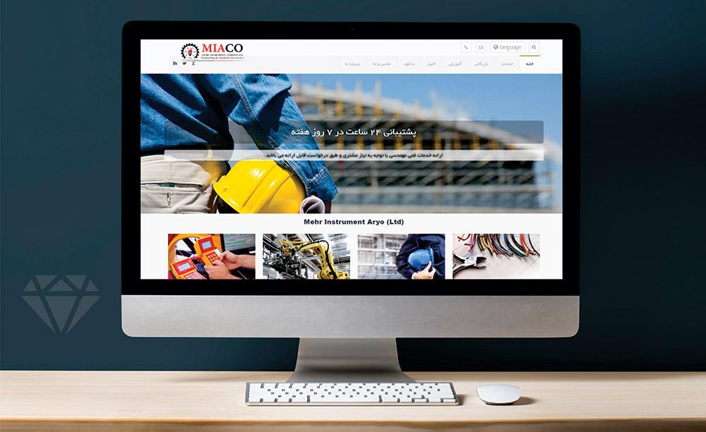 طراحی-سایت-دوزبانه