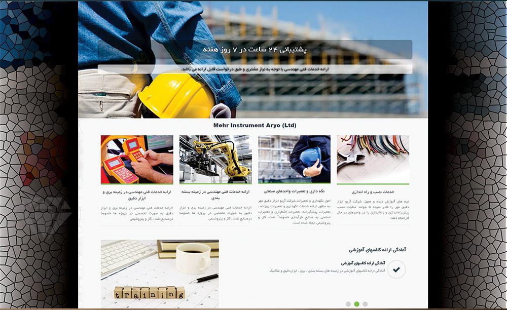 طراحی-سایت-شرکت-آریو-ابزار-دقیق