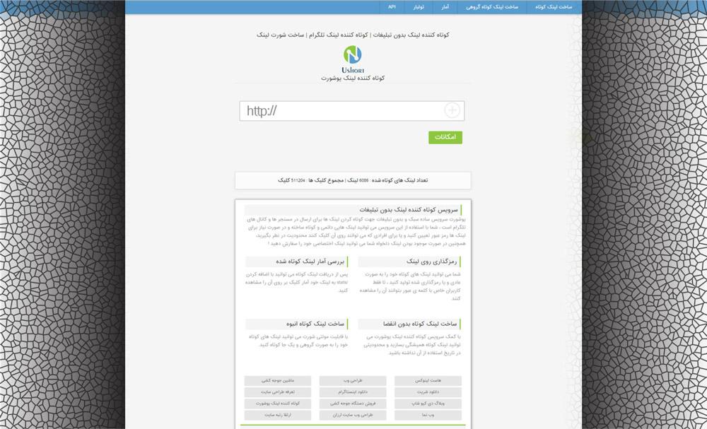 طراحی-سایت-یوشورت