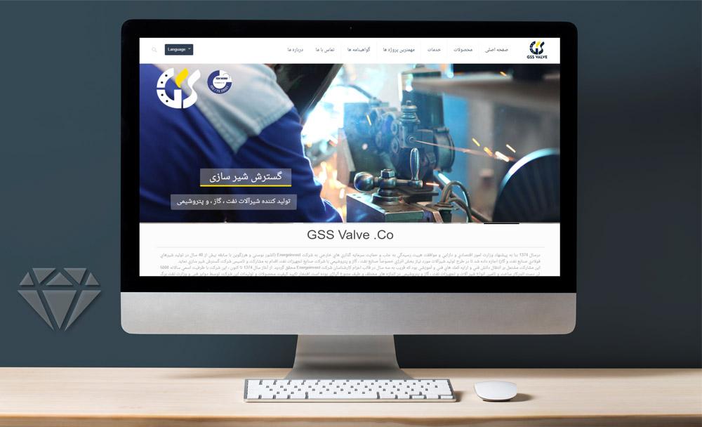 طراحی سایت گسترش شیرسازی