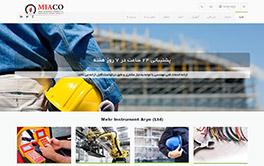 طراحی سایت شرکت آریو ابزار دقیق