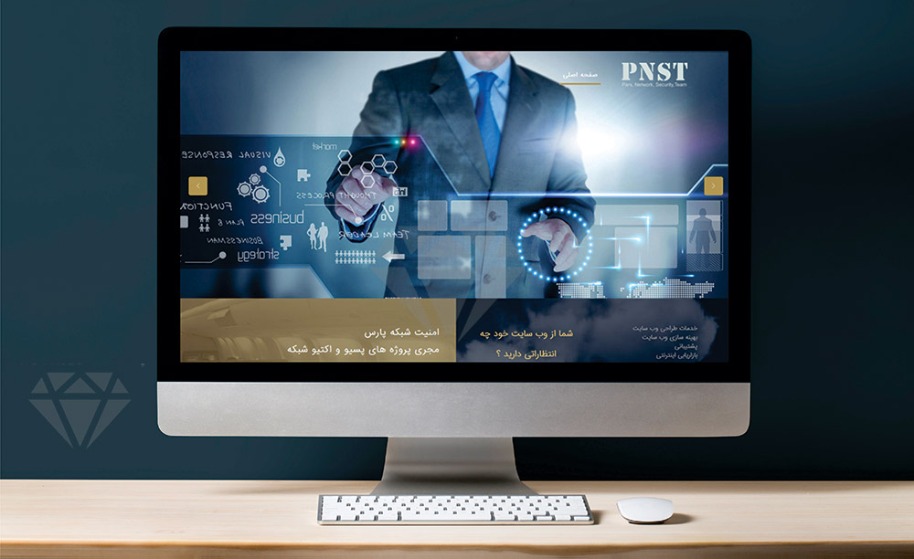 طراحی سایت امنیت شبکه پارس