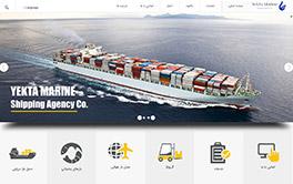 طراحی-سایت-کشتیرانی-یکتا-مارین