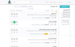 طراحی-سایت-انجمن-جوجه-کشی-ایران
