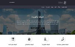 طراحی و بهینه سازی سایت ایمن جام آذر
