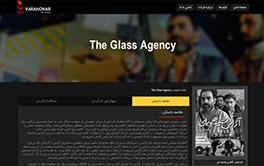 طراحی سایت شرکت سینمایی ورا هنر