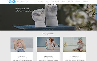 طراحی-سایت-مهتا