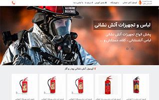 طراحی-سایت-موسسه-ایمنی-و-آتشنشانی-رهاورد