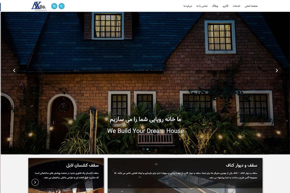 طراحی سایت نماینده کناف ایران