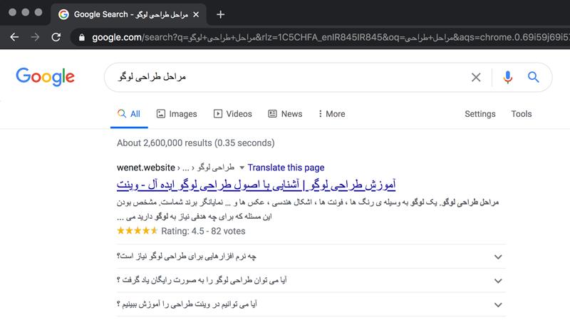 دوئل تایم گوگل