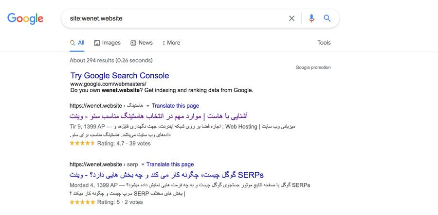 افت رتبه ناگهانی و جریمه شدن سایت در گوگل